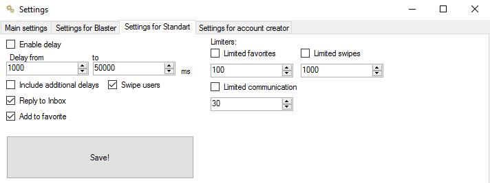 Настройки - Skout Bot - Standart Settings